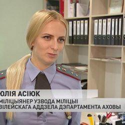 osiyuk_1