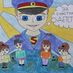 6-Дзержинск-Илья Шкарупило-Милиционер настоящего и будущего