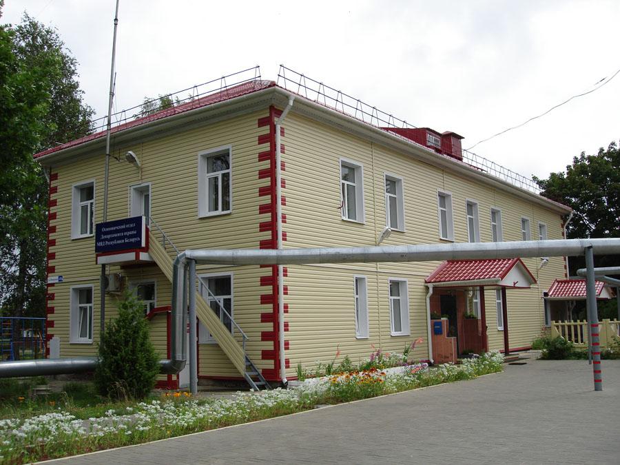 -2012 2