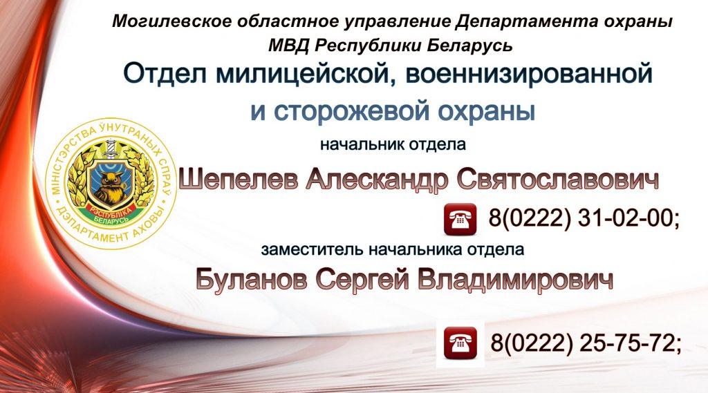 ОМВиСО_2_2
