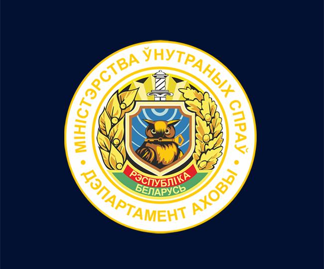 Ohrana_logo2
