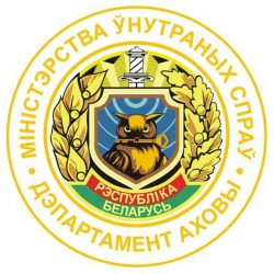 department-of-security