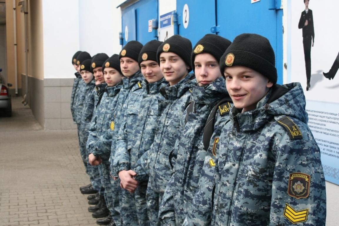 Пинчук-лицей-2