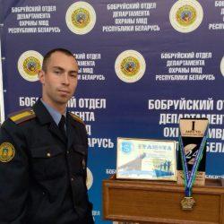 Бобруйск 1