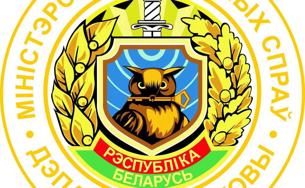 Ohrana_logo-1000x618