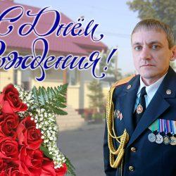 Евдокимов