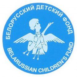 Детский-фонд