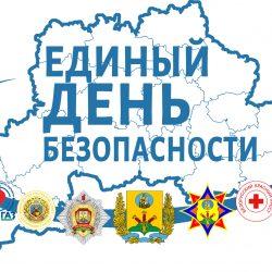 ЕДБ-логотип