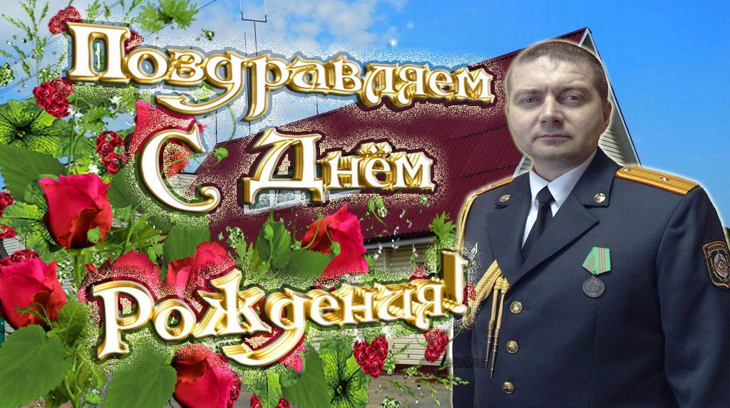 ДР.Ореховский.29.