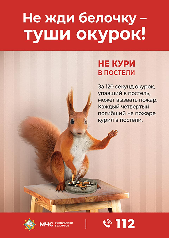 itog_krasnaya_stopsmokingkv_a4