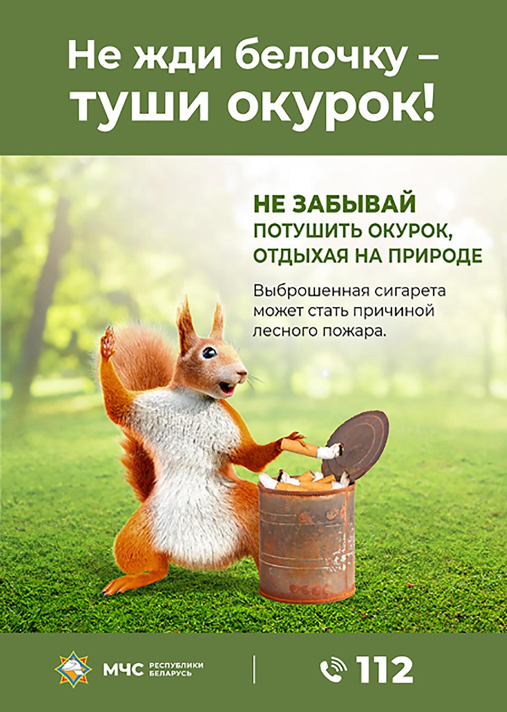 itog_zelenaya_stopsmokingkv_a4