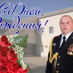Черномордов