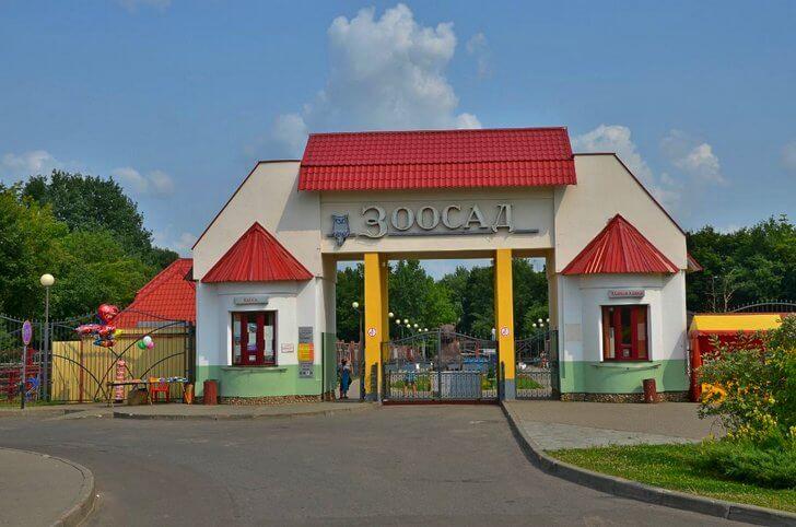 mogilevskiy-zoosad