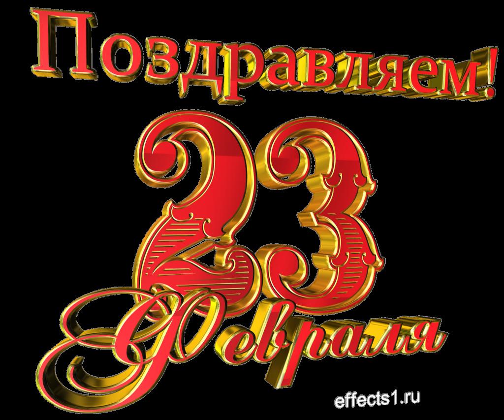 23_fevralja_15
