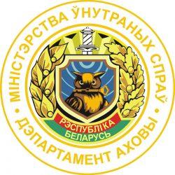 Ohrana_logo